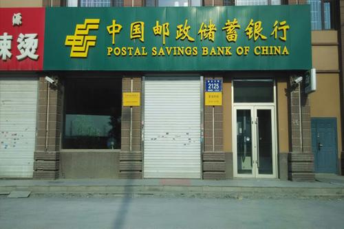 长春邮政储蓄总部凯帕斯门禁系统正式验收