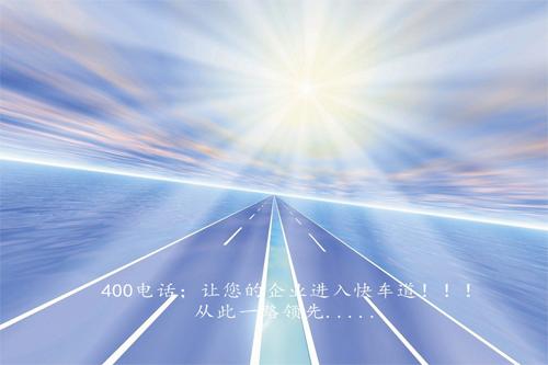 深圳市凯帕斯科技有限公司400免费热线电话:400-030-5088