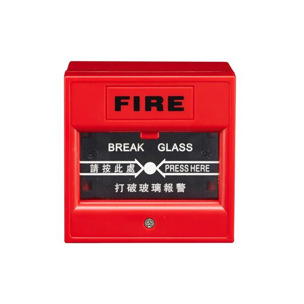火警玻璃破碎按钮