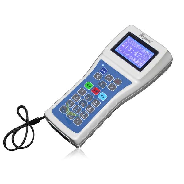 IC卡手持消费机