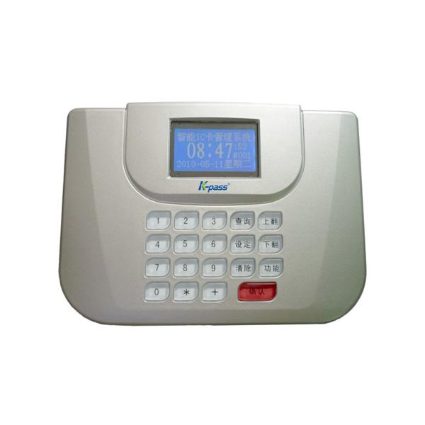 IC卡挂式消费机