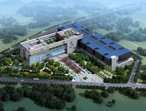 广东省国家档案馆