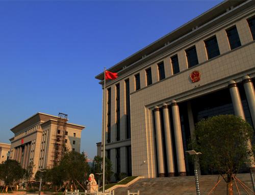 台州市黄岩人民法院