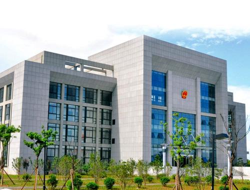 新昌县人民法院审判大楼
