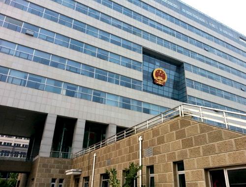 金华市人民检察院