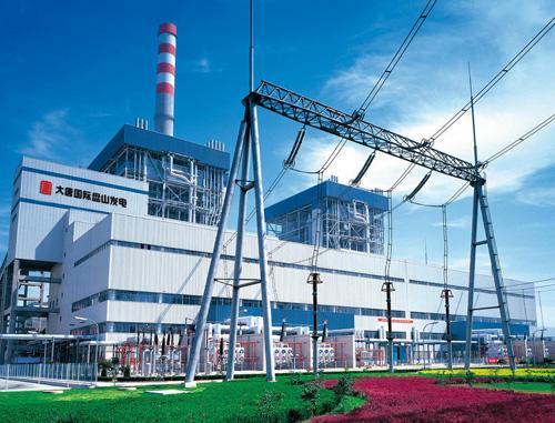 大唐国际盘山发电