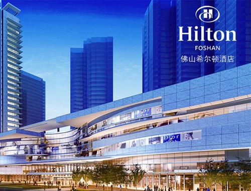 南京希尔顿酒店(五星)