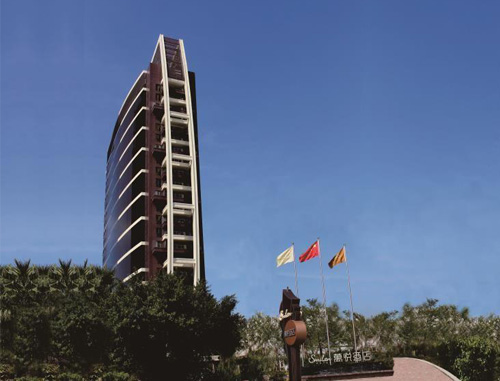 珠海万悦国际酒店(五星)