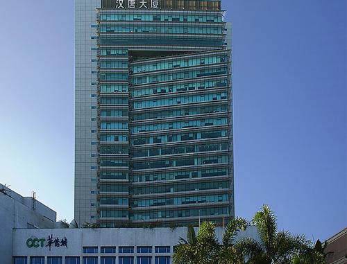 深圳汉唐大厦