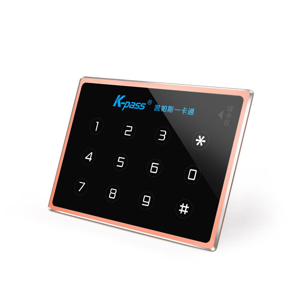 嵌入型—密码IC卡读卡器