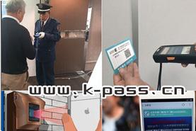 凯帕斯科技二维码门禁—带给你更高的体验