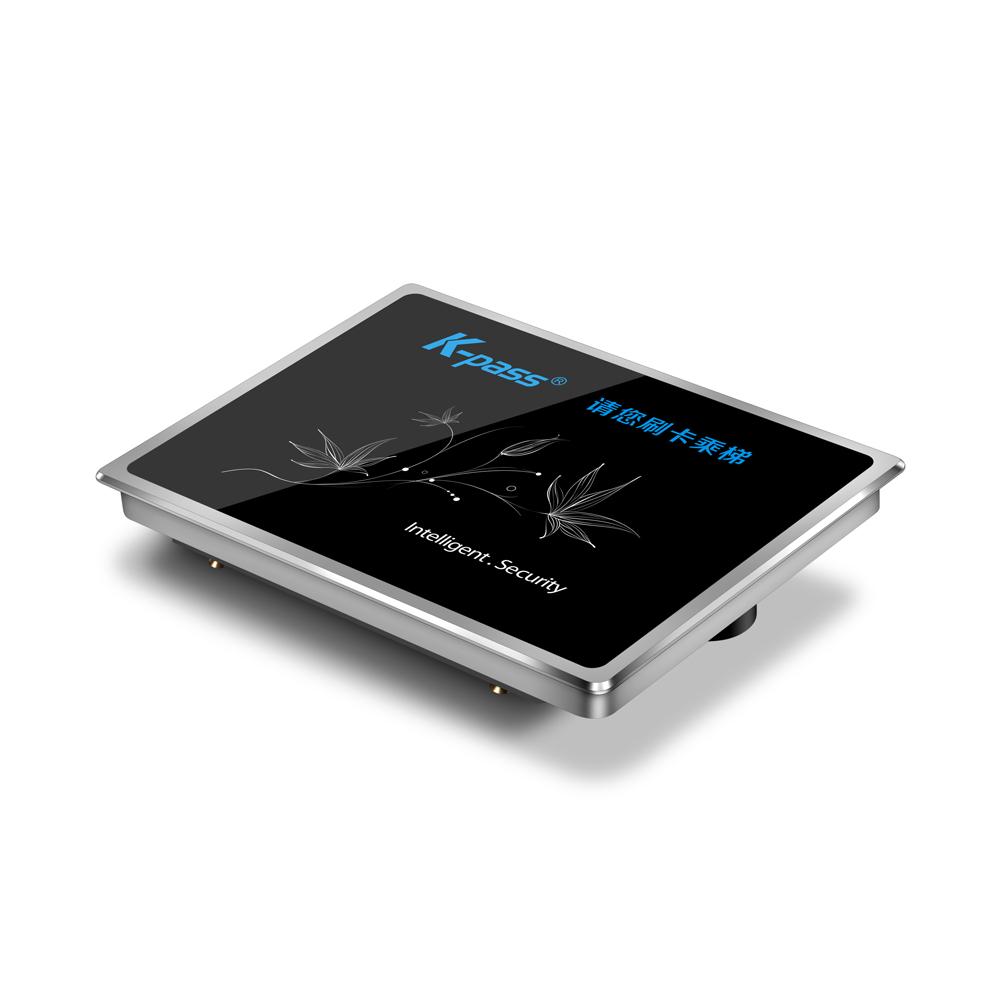 嵌入型—感应IC卡读卡器