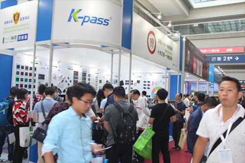 K-PASS 邀您参加 2017 Security China 中国国际社会公共安全产品博览会