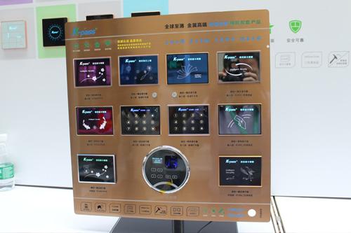 中国国际社会公共安全产品博览会K-PASS 邀您参加第十六届 Security China