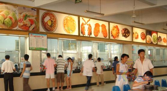 智能IC卡—食堂消费管理系统