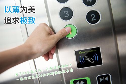 防复制电梯IC卡软件系统安装操作步骤